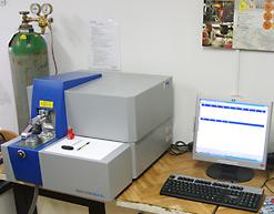 Zamówienie Spektrometr