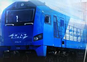 Zamówienie Logistyka kolejowa