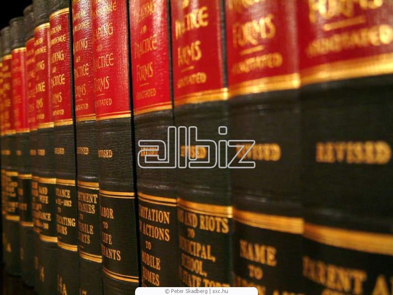Zamówienie Konsultacje prawnicze