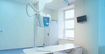 Zamówienie Badanie radiologiczne