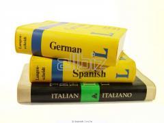 Tłumaczenia z dziedziny ekonomii i biznesu