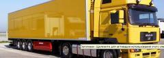 Serwis pojazdów ciężarowych MAN