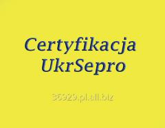 Certyfikat UkrSepro