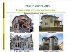 Budowa domów SIP