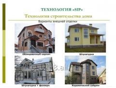 Budowanie domów z paneli SIP