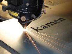 Cięcie laserem, cięcie plazmą, gięcie CNC.
