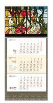 Druk książek (oprawa twarda, oprawa miękka) folderów broszur albumów kalendarzy plakatów innych materiałów: ulotki, wizytówki, zaproszenia...