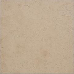 Płytki: podłogowe i ścienne - naturalny kamień 60x60x2