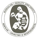 Certyfikacji produktów na potrzeby rynków Ukrainy, Rosji oraz Unii Celnej