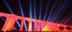 Illumination of entertainment buildings