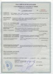 Certyfikat Bezpieczeństwa Pożarowego na produkcję oraz urządzenia (certyfikat pożarowy)