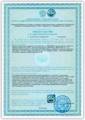 Świadectwo Państwowej Rejestracji na terytorium