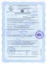 Certyfikat GOST-K na Kazachstan