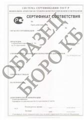 Certyfikat zgodności ex w systemie gost r dla przestrzni zagrożonych wybuchem