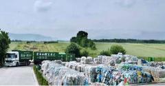 Recykling odpadów papierniczych